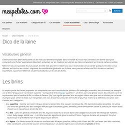 ♥ Dictionnaire du tricot de la laine et du crochet