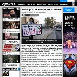 Message d'un Palestinien au monde