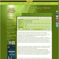 Site de soutien au Messager d'Allah Muhammad - Le Prophète (Bpsl) représente l'image pratique même de cette religion