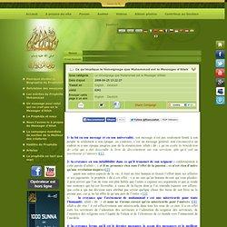Site de soutien au Messager d'Allah Muhammad - Ce qu'implique le témoignage que Muhammad est le Messager d'Allah