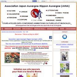 JANA : Tous les messages sur JANA - Association Japon Auvergne-Nippon Auvergne(JANA)