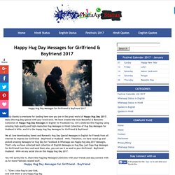 Happy Hug Day Messages for Girlfriend & Boyfriend 2017