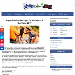 Happy Kiss Day Messages for Girlfriend & Boyfriend 2017