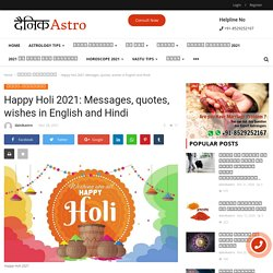 Happy Holi 2021: Messages, quotes, wishes in English and Hindi