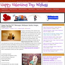 Happy Hug Day 2017 Messages, Wallpaper, Quotes, Images, Shayari