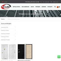 Metāla durvis privātmājām - M-Lux metāla durvis