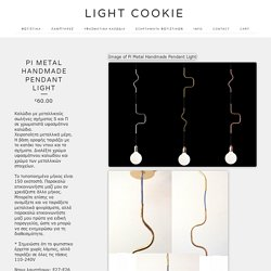 Pi Metal Handmade Pendant Light / Light Cookie