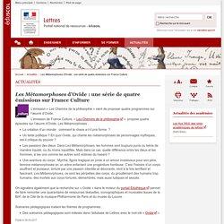 Les Métamorphoses d'Ovide : une série de quatre émissions sur France Culture-Lettres-Éduscol