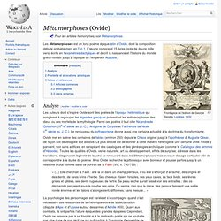 Métamorphoses (Ovide)