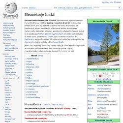 Metasequoia (WIKI) [CZ]