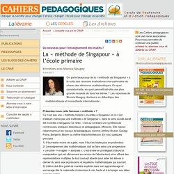 La « méthode de Singapour » à l'école primaire