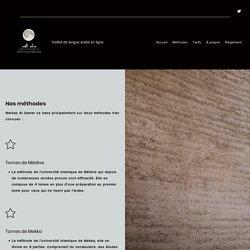 Markaz Al Qamar institut d'arabe en ligne