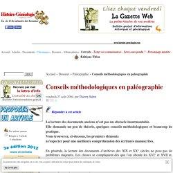 Conseils méthodologiques en paléographie