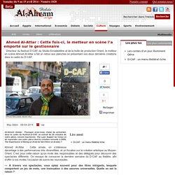 Ahmed Al-Attar : Cette fois-ci, le metteur en scène l'a emporté sur le gestionnaire