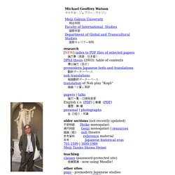Michael Watson - Meiji Gakuin University