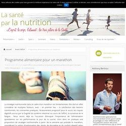 Programme alimentaire pour un marathon - Avant l'effort, Les conseils sur la nutrition, la micronutrition et le sport, Pendant l'effort, Récupération