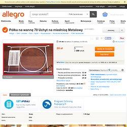 Półka na wannę 70 Uchyt na miednicę Metalowy (4210124881) - Allegro.pl - Więcej niż aukcje.