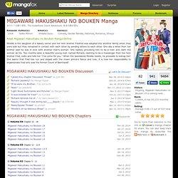 Migawari Hakushaku no Bouken Manga - Read Migawari Hakushaku no Bouken Manga Online for Free