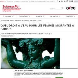 Quel droit à l'eau pour les femmes migrantes à Paris ?