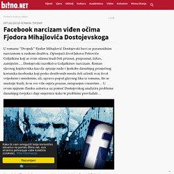 Facebook narcizam viđen očima Fjodora Mihajloviča Dostojevskoga
