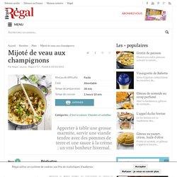 Mijoté de veau aux champignons - Régal