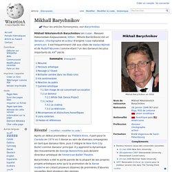 Mikhaïl Barychnikov