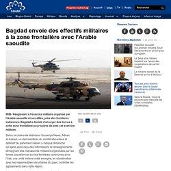 Bagdad envoie des effectifs militaires à la zone frontalière avec l'Arabie saoudite