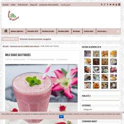 Milk shake aux fraises