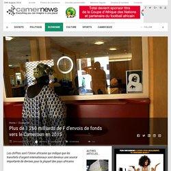 Plus de 1 260 milliards de F d'envois de fonds vers le Cameroun en 2015