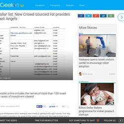 The million dollar list: New Crowd-sourced list provides details of Israeli Angels