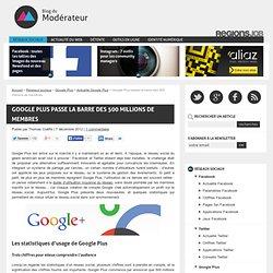 Google Plus passe la barre des 500 millions de membres