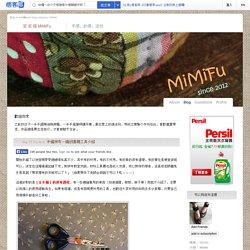 手縫拼布-縫紉基礎工具介紹 @ 密 密 縫 MiMiFu