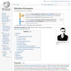Minakata Kumagusu
