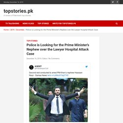 Police is Looking for the Prime Minister's Nephew over the Lawyer Hospital Attack Case - topstories.pk