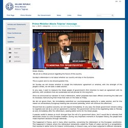 Prime Minister Alexis Tsipras' message
