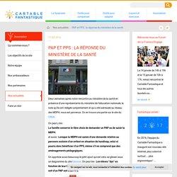 PAP et PPS : la réponse du ministère de la santé