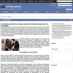 CAFFA : certification pour les enseignants du second degré