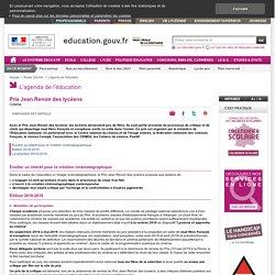 Prix Jean Renoir des lycéens