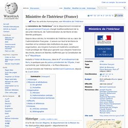 Ministère de l'Intérieur (France)