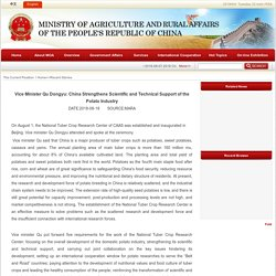 AGRI_GOV_CN 18/08/18 Vice Minister Qu Dongyu: China Strengthens Scientific and Technical Support of the Potato Industry