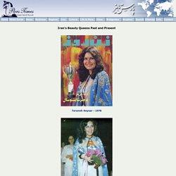Miss Iran - دختر شایسته ایران