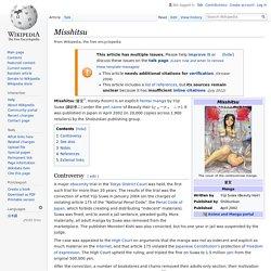 Misshitsu - Wikipedia