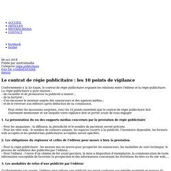 Le contrat de régie publicitaire : les 10 points de vigilance