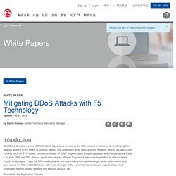 thesis on application layer ddos attacks Thesis discusses the challenges of identifying a distributed denial of service attack (ddos attacks are called as application-layer ddos.