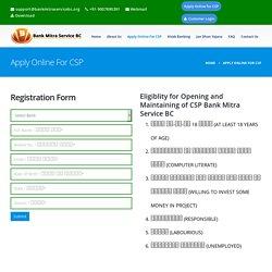 Mini CSP Bank Mitra Registration