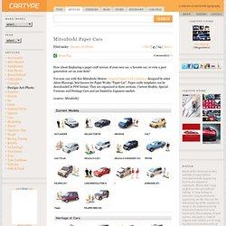 Mitsubishi Paper Cars