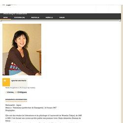 Mitsuyo Kakuta : Biographie ; 1 vidéo ; 3 Livres - Babelio
