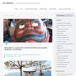 Miyajima et la création d'un mythe par les blogueurs français... ou presque - Jud à Hiroshima