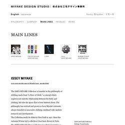MIYAKE DESIGN STUDIO official site