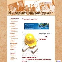 mk-interaktiv